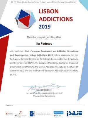 сертификат-Лиссабон